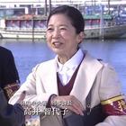警視庁・捜査一課長 スペシャル[解][字]1.mpg_000840172