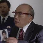 再捜査刑事・片岡悠介11.mpg_004347976