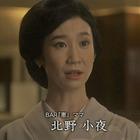 京都タクシードライバーの事件簿」[解][字]1.mpg_002767698