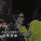 刑事吉永誠一 涙の事件簿12.mpg_001301466