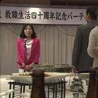 警視庁心理捜査官 明日香21.mp4_005612106