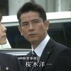 検事・霞夕子6___1.mpg_000339172