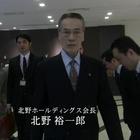 医療捜査官 財前一二三5』1.mpg_000532698 - コピー