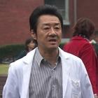 『女医・倉石祥子~死の点滴~』1.mpg_000579912
