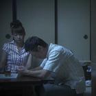 『嘘の証明2 犯罪心理分析官 梶原圭子』.mpg_006319313