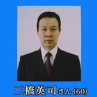 税務調査官・窓際太郎の事件簿9.mpg_003805835