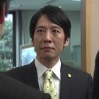 『刑事吉永誠一 涙の事件簿11 赤い遺産』1.mpg_003197994