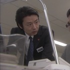 嘘の証明 犯罪心理分析官 梶原圭子』主演:片___1.mpg_000297864