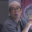銭の捜査官 西カネ子②.mpg_004824786