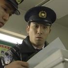 「警視庁捜査一課強行犯七係」1.mpg_001852283