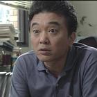 十津川警部シリーズ5「会津高原殺人.mpg_003265695