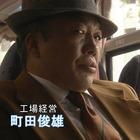 早乙女千春の添乗報告書15.mpg_000243876