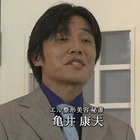 財務捜査官雨宮瑠璃子21.mpg_000304304