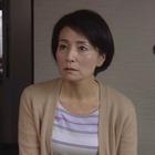 鑑識特捜班・九条礼子3.mpg_001130596
