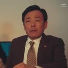 未解決の女 警視庁文書捜査官.mpg_004078107