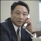 十津川警部シリーズ5「会津高原殺人.mpg_003627056