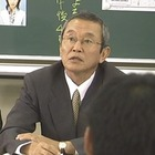 警視庁三係吉敷竹史シリーズ1.mpg_000575141