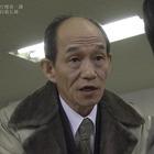 「警視庁捜査一課強行犯七係」1.mpg_003044808