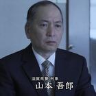 京都タクシードライバーの事件簿」[解][字]1.mpg_003182345