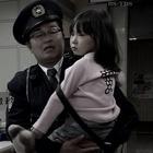 北海道警察 巡査の休日11.mpg_006035729