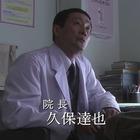 作家・如月祥子の事件ルポ』主演:賀来千香子[字]1.mpg_002986583