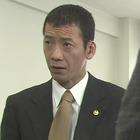 弁護士高見沢響子81.mpg_001283849