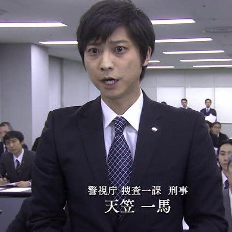 2019 課長 捜査 一