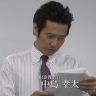 財務捜査官雨宮瑠璃子61.mpg_000239772