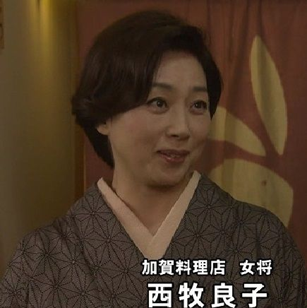 金沢のコロンボ3の藤吉久美子