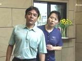 新聞記者・鶴巻吾郎の事件簿1.mp4_000511677