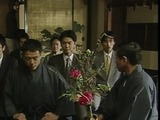 京都金沢花咲爺殺人事件1.mpg_001588753