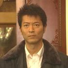 西村京太郎スペシャル 警視庁三ツ星刑___1.mpg_005919246