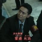 アガサ・クリスティ「予告殺人」[解][字]1.mpg_000897630
