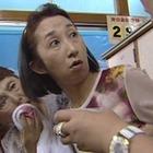 浅草美女の湯殺人事件」1.mpg_000135101