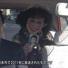 タクシードライバーの推理日誌1.mpg_000030563