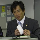 財務捜査官雨宮瑠璃子71.mpg_000476108