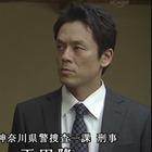 刑事吉永誠一 涙の事件簿10.mpg_000489388