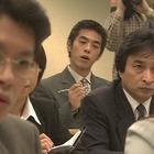 心理分析捜査官 崎山知子.mpg_000210243