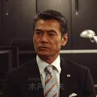 十津川刑事の肖像4___1.mpg_000560393