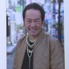 警視庁・捜査一課長 スペシャル[解][字]1.mpg_000466165