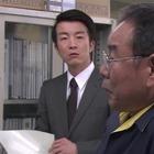 警視庁心理捜査官 明日香21.mp4_000110276