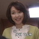 松本清張 黒の奔流』出演___1.mp4_000681180