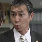 財務捜査官雨宮瑠璃子61.mpg_002239170