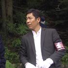 月曜名作劇場「銭の捜査官 西カネ子②」[解][字]1.mpg_000037003