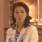 嘘の証明 犯罪心理分析官 梶原圭子』主演:片___1.mpg_001297696