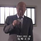 西村京太郎サスペンス 鉄道捜査官[解][字]1.mpg_4656318334