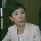遺留捜査 スペシャル[解][字]1.mpg_001959624