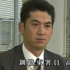十津川警部シリーズ26.mpg_002610641