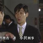 刑事吉永誠一 涙の事件簿6.mpg_000684383