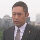 『嘘の証明2 犯罪心理分析官 梶原圭子』.mpg_005483544